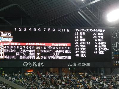 DSCN7846(1).JPG