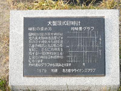 P1160584(1).JPG