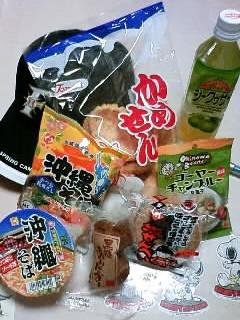 okinawaro-sonn.jpg